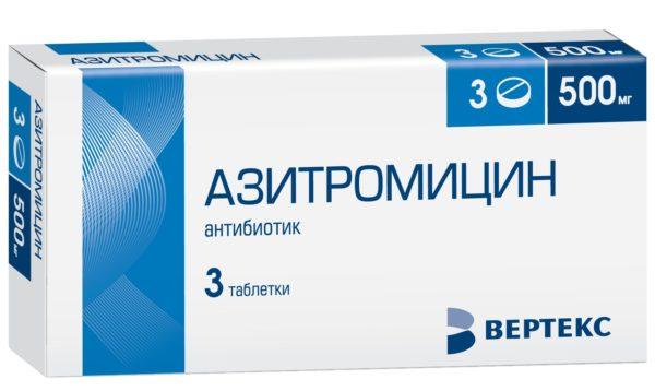 "Таблетки ""Азитромицин"""