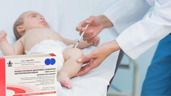 Вакцина АКДС защищает от коклюша, столбняка и дифтерии