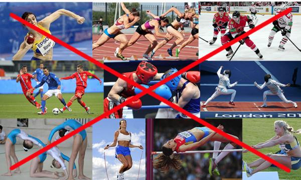 Виды спорта, запрещенные при сколиозе