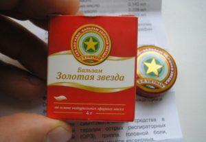 «Золотая звезда» (бальзам)