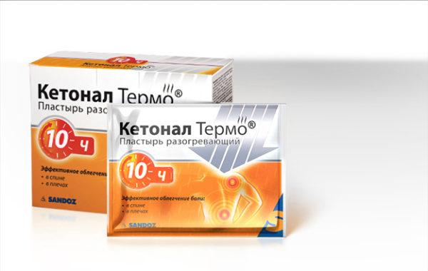 «Кетонал Термо» пластырь разогревающий – инструкция