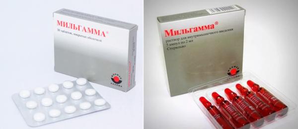 «Мильгамма»: таблетки и уколы