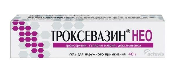 «Троксевазин»