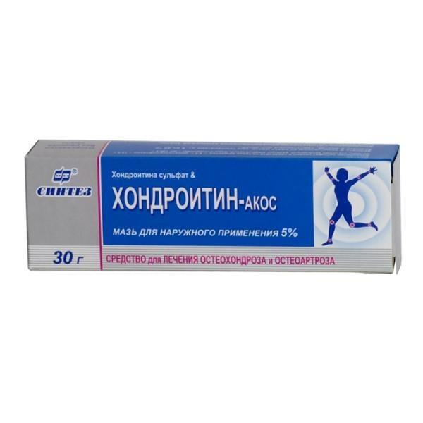 «Хондроитин»