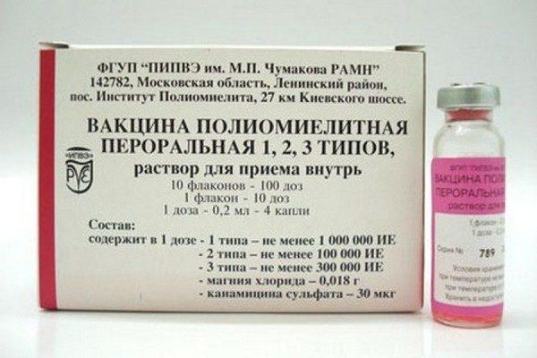 Вакцина полиомиелита пероральная