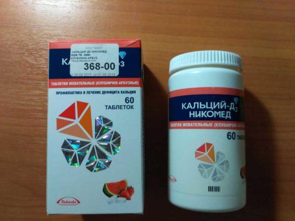 Жевательные таблетки со вкусом клубники и арбуза