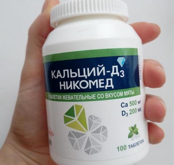 Жевательные таблетки со вкусом мяты