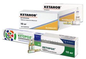 Кеторолак («Кеторол», «Кетанов»)
