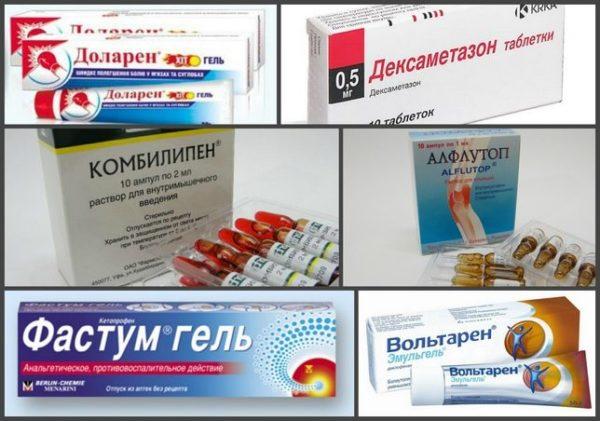 Обезболивающие препараты при болях в спине и суставах