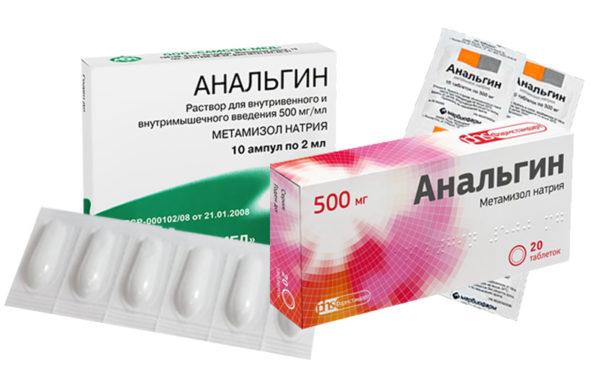 Форма выпуска препарата Анальгин