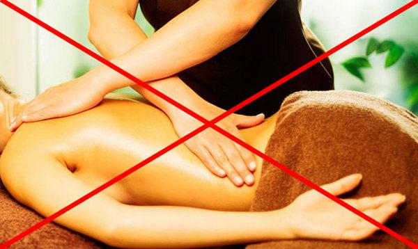 В некоторых случаях от массажа лучше отказаться