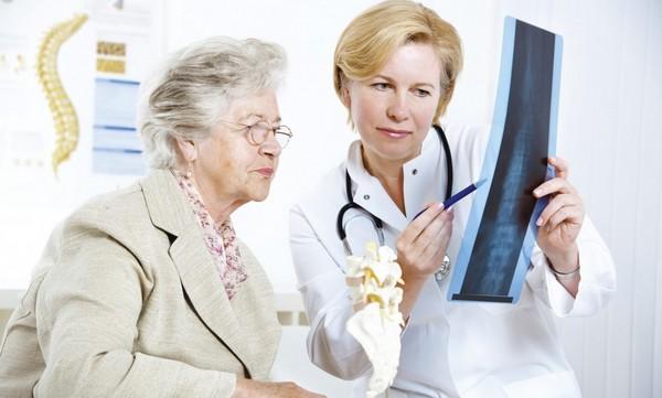 Существует несколько разновидностей остеопороза