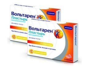 «Вольтарен пластырь трансдермальный», 15 мг/сут., №2