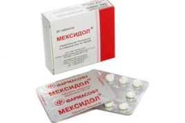 «Мексидол» при остеохондрозе шейного отдела