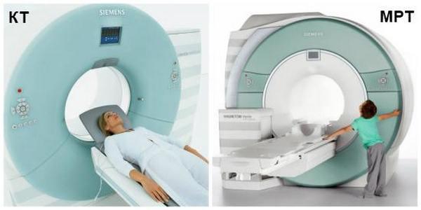 Результаты МРТ и КТ могут быть схожи, однако принцип действия аппаратов значительно различается