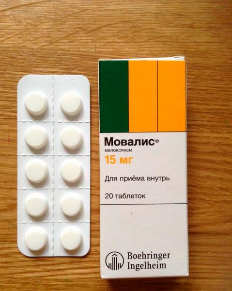 Препарат «Мовалис» часто используется больными, страдающими от болезней позвоночника