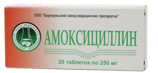 """Если воспаление лимфатических узлов вызвано бактериальной инфекцией, больному назначают антибиотики, например, таблетки """"Амоксициллин"""""""