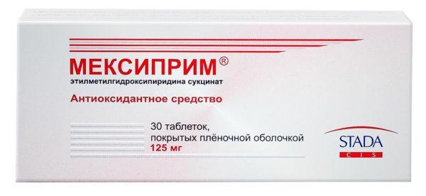 """Препарат """"Мексиприм"""""""
