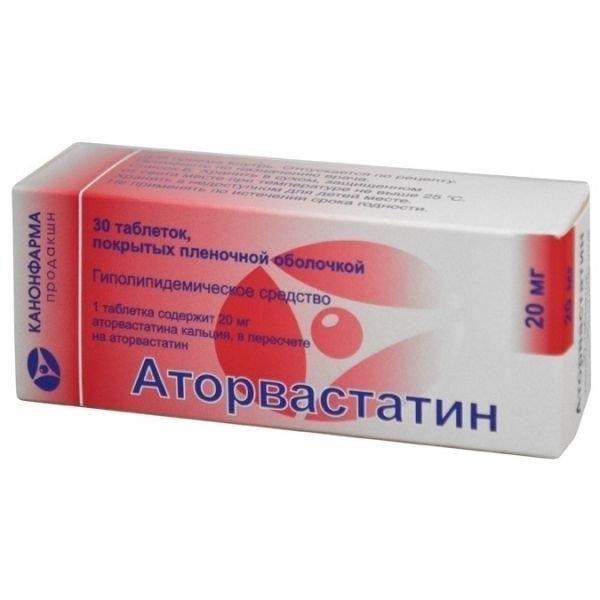 «Аторвастатин»