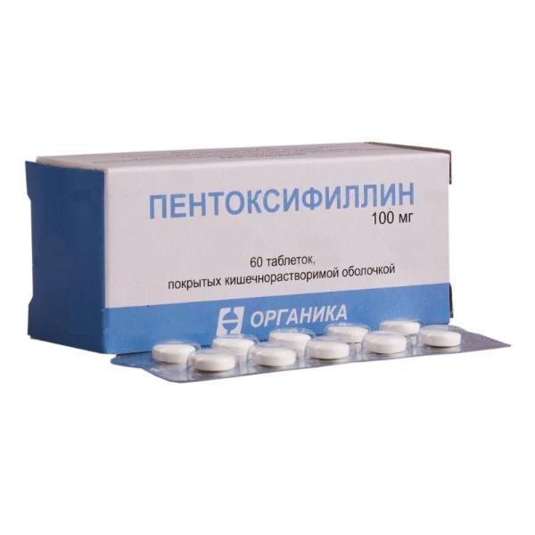 «Пентоксифиллин»