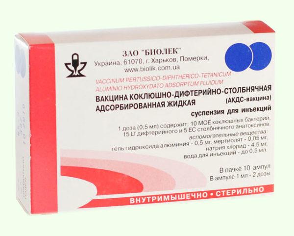 АКДС-вакцина
