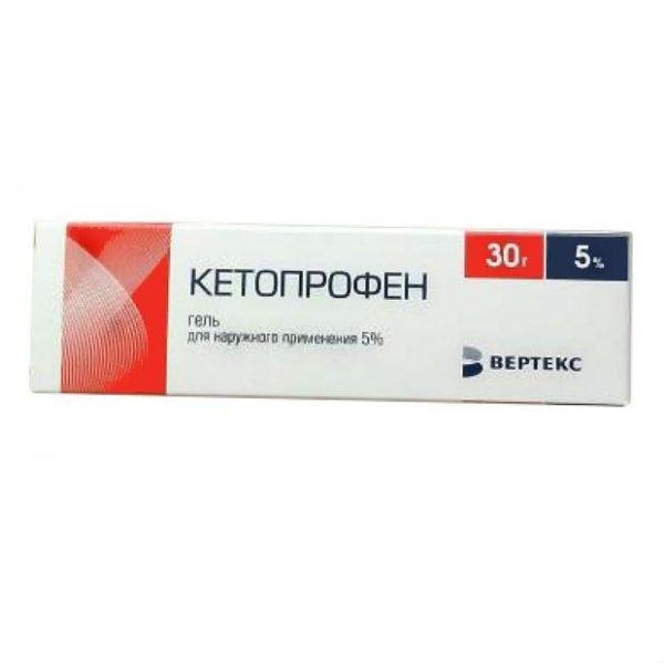 Анальгетик быстрого действия - Кетопрофен гель
