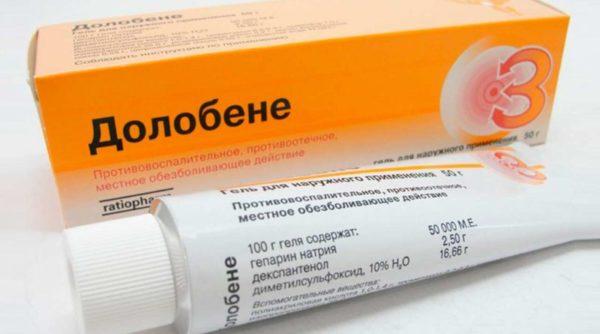 Долобене оказывает противовоспалительное и анальгезирующее воздействие
