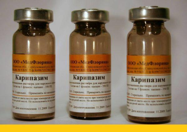 Карипазим может выполнять роль стабилизатора состояния