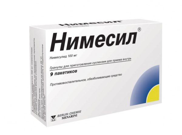 Нестероидное противовоспалительное средство Нимесил