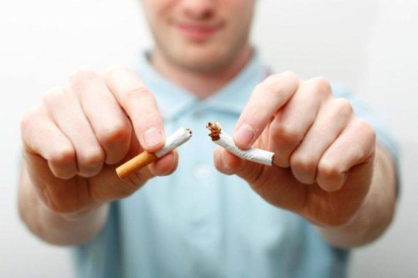 От курения нужно отказаться