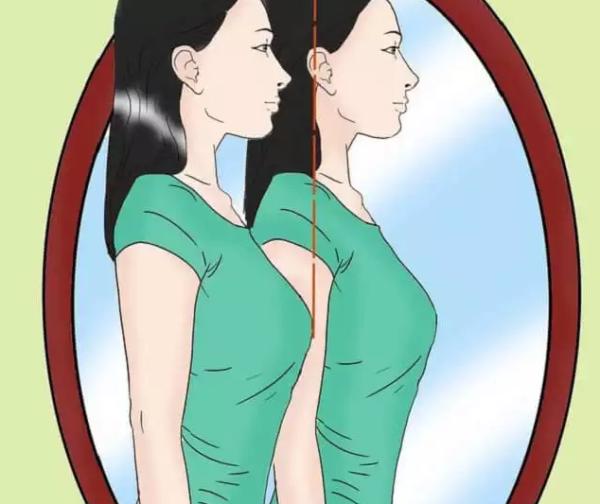 Проверьте осанку перед зеркалом