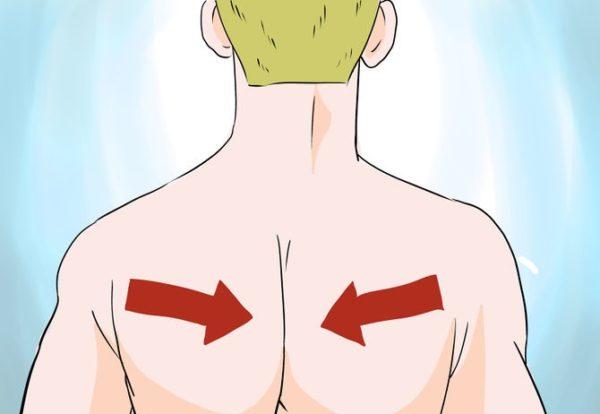 Сведенные плечи