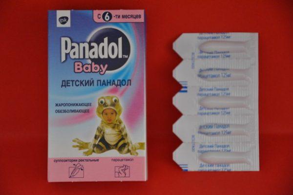 Свечи «Панадол» для детей