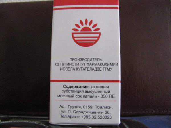 Содержание препарата