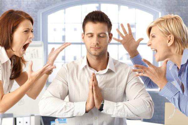 Старайтесь избегать конфликтов, стресса, переживаний