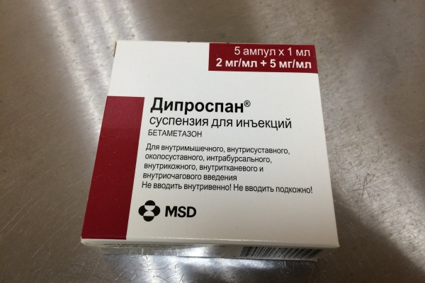 Во время приема препарата необходимо соблюдать определенные правила
