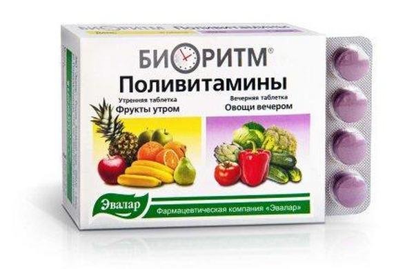 Можно принимать как обычные витамины, так и поливитамины