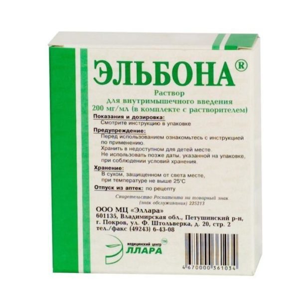 Болевой синдром хорошо снимают препараты группы нестероидных противовоспалительных