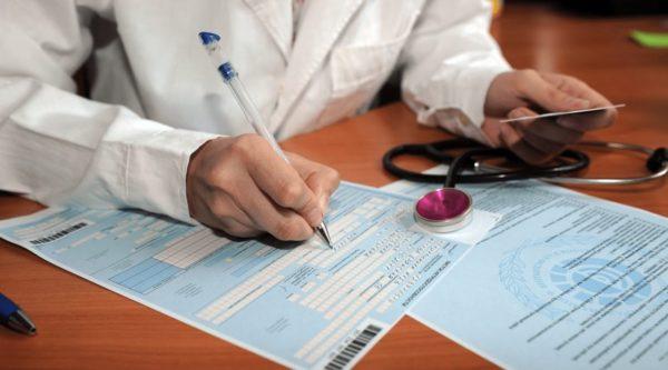 Больничный лист при межреберной невралгии дается на основании имеющихся клинических особенностей и причины, которая вызвала появление болевого синдрома