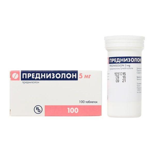 Гормональный препарат Преднизолон