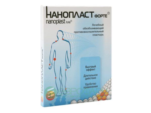 Нанопласт Форте оказывает противовоспалительный эффект и подавляет боль в очаге пораженного места