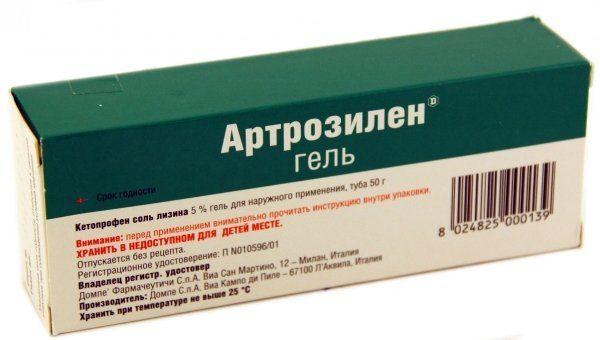 Нестероидный противовоспалительный анальгетик Артрозилен гель