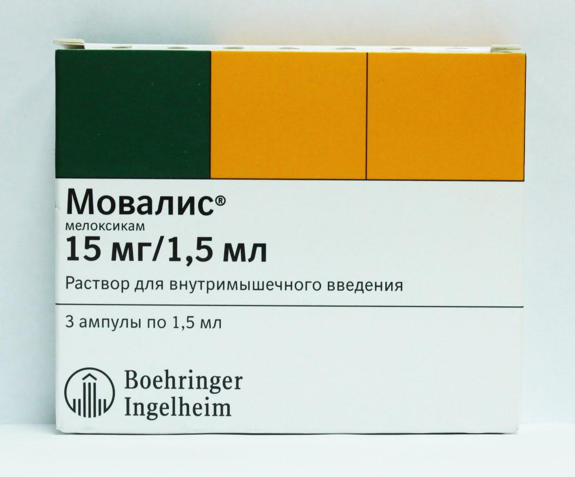 Препарат Мовалис в форме раствора для внутримышечного введения
