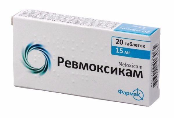 Препарат Ревмоксикам в таблетках