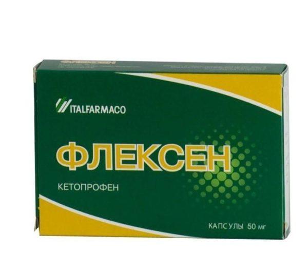 Препарат Флексен в капсулах